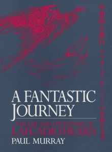 JP FANTASTIC JOURNEY COVER